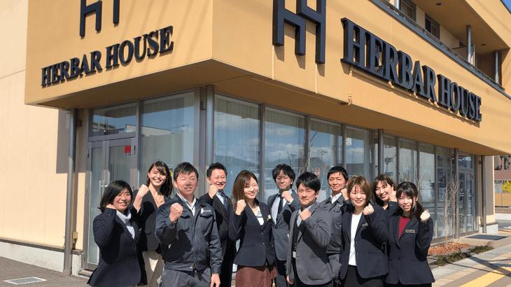 ハーバーハウス株式会社 長野支店