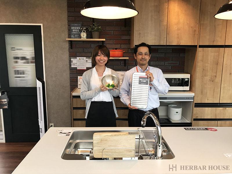 ハーバーハウス燕三条支店コーディネート課 ショールーム見学!