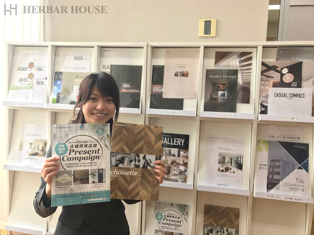 ハーバーハウス燕三条支店 新しい○○・・・!?