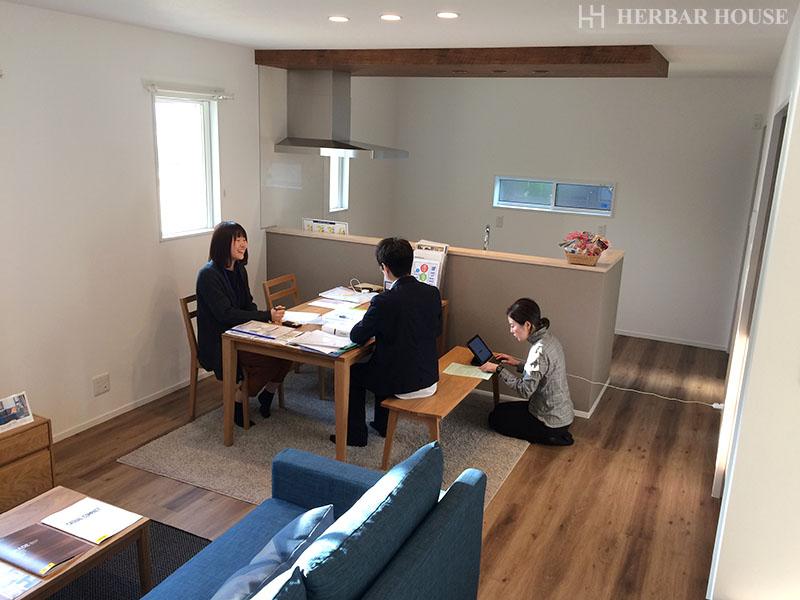 ハーバーハウス新入社員 オープンハウス(住宅完成見学会)