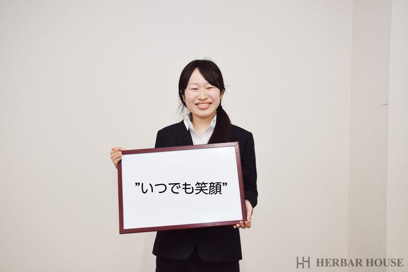 ハーバーハウス新入社員ブログ スタートです!
