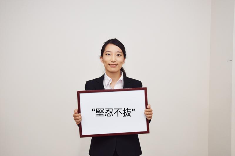ハーバーハウス新入社員・笹川美穂のブログです