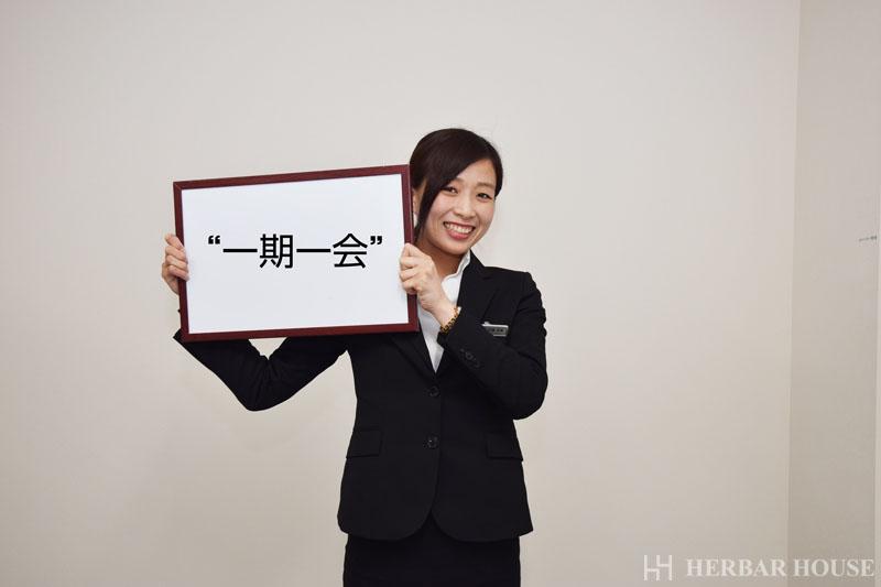 ハーバーハウス新入社員ブログ始まりました!