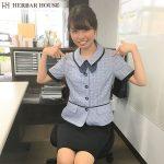 ハーバーハウスのオープンハウス&新制服☆