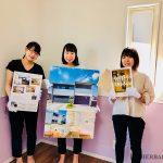 ハーバーハウス新入社員ブログ 「R+house」の魅力!