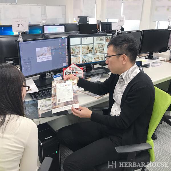 ハーバーハウス先輩紹介第2弾!新カタログの制作秘話!?