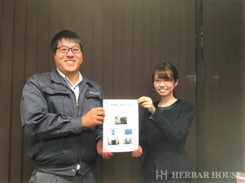 ハーバーハウス新入社員ブログ 最近の山木戸事務所は…?
