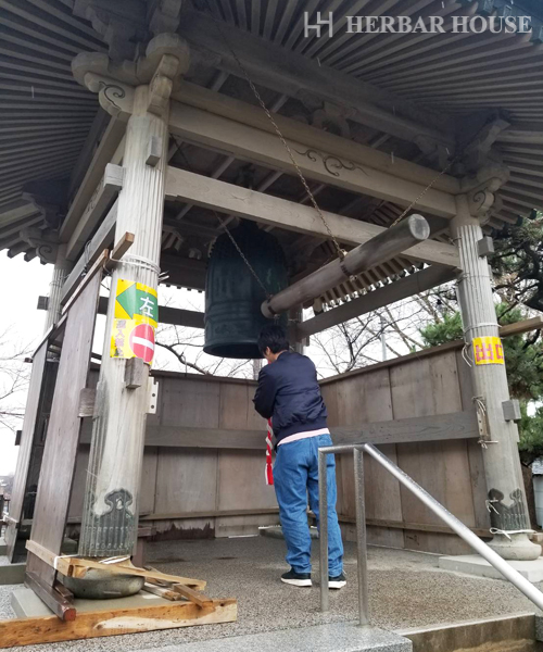 ハーバーハウス長岡支店小倉の「初詣と厄払い!」