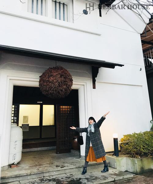ハーバーハウス新入社員ブログ 年末年始のおまけ編!