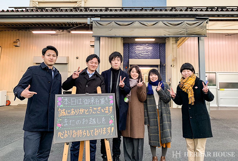 @32 ハーバーハウス新入社員研修 東京出張編