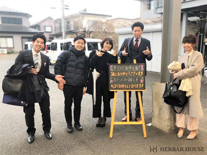 ハーバーハウス新入社員ブログ 東京出張へ♪