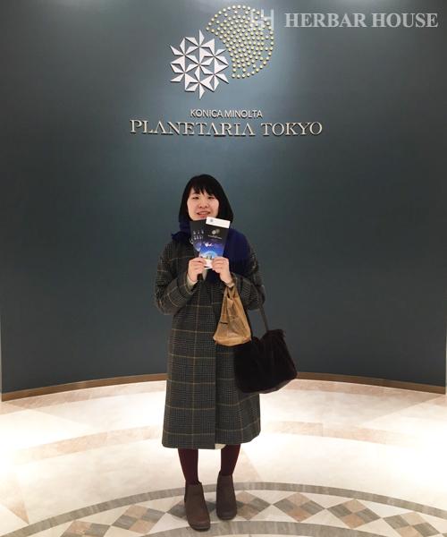 ハーバーハウス新入社員ブログ 東京でおさんぽ♪ Part1