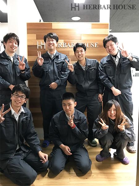 ハーバーハウス長岡支店小倉の「最終回 2018年度新入社員ブログ!」