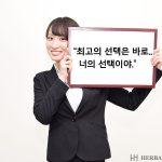 ハーバーハウス新入社員ブログ4日目です!