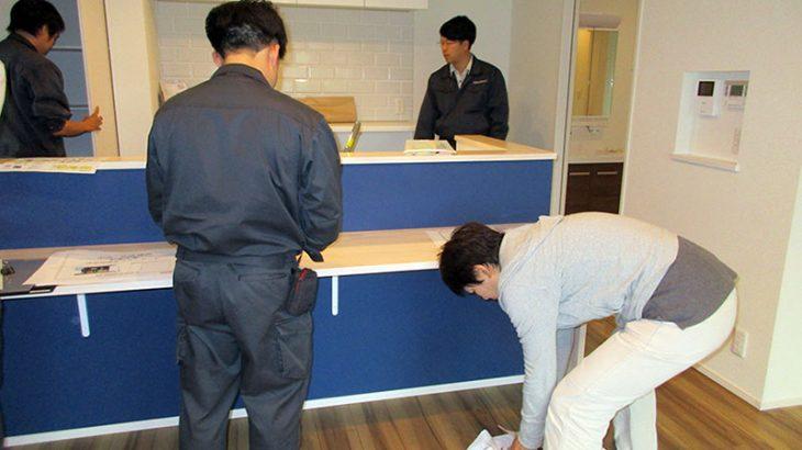 ハーバーハウス 長岡支店 社内竣工検査について