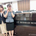 ハーバーハウス新入社員ブログ 他部署のご紹介!