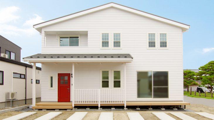 ハーバーハウスがお届けする今週の「こんな家に住みたい!」