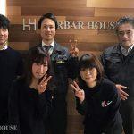 ハーバーハウス新入社員ブログ~1年間のありがとう~