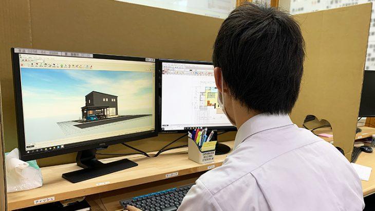 ハーバーハウス 新入社員 中澤秀仁のブログ! ~新入社員が奮闘している業務について~